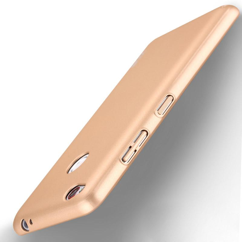 Nubia N1 Smart Phone Case Gold
